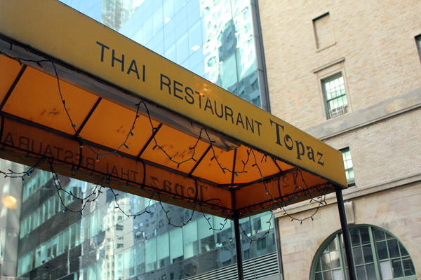 NYC Thai Topaz in Midtown Manhattan